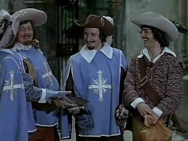 Д'Артаньян и три мушкетёра Один за всех