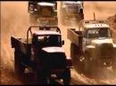 Race off-road trucks. Гонка по бездорожью на грузовиках. Extreme 4x4