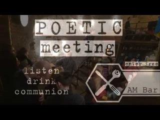 Дневник Володьки - Poetic meeting. AM bar.