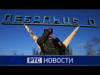 РТС.Новости: Восстановление Дебальцево во время перемирия