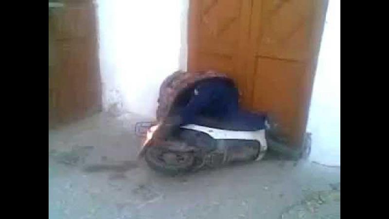 Упал со скутера