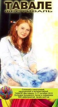 Мария Луговая, Харьков - фото №16