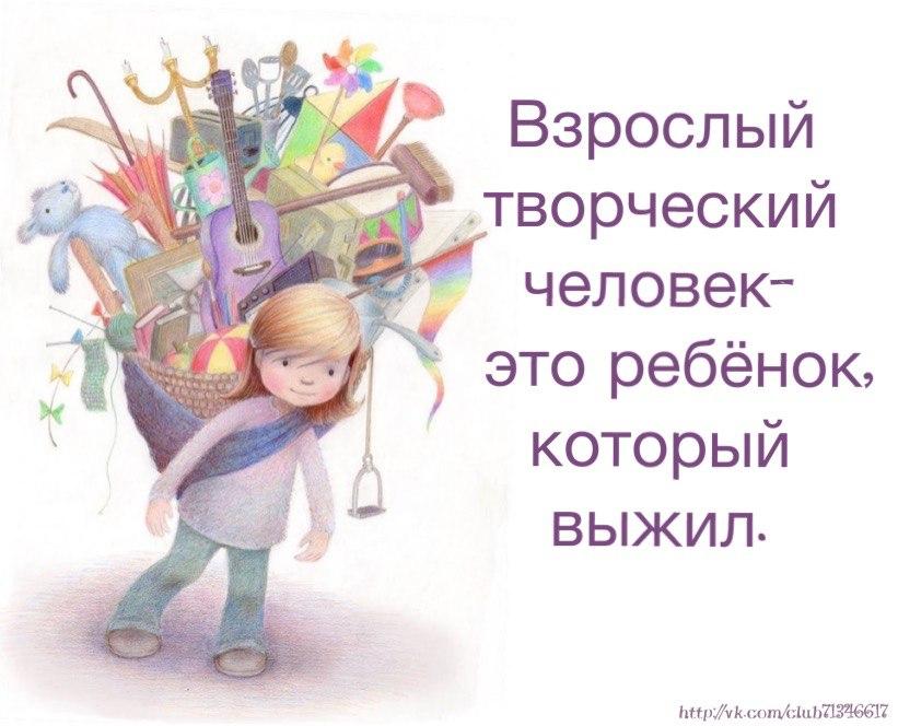 Поздравления с днём рождения для творческих людей