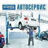 СТО RS - ремонт авто, техобслуживание