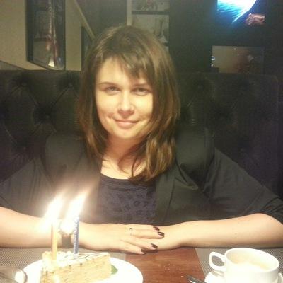 Мария Гераськина