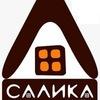"Б/о""Салика"" п. Кокшайск,тел.: 8 (9297) 34 33 10"