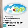 A.Tour | Туристическая компания