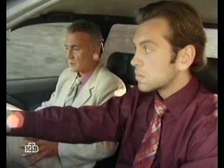 Возвращение Мухтара сезон 2, серия 25 Каин