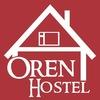 Орен Хостел | Оренбург | Мини-гостиница