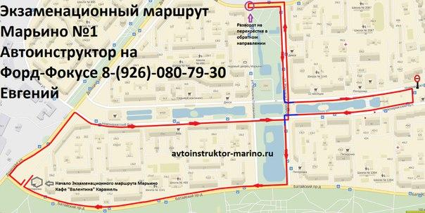 маршрут ГАИ | ВКонтакте