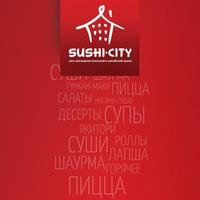 Логотип Суши-Сити (Псков) / Sushi-City