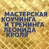 ПСИХОЛОГИЯ. ЛАЙФХАК