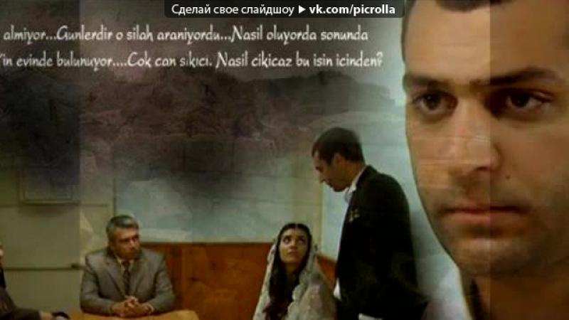 «Аси» под музыку Аси Asi - vk.com/turkishtv. Picrolla