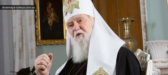 В РФ предложили приравнять оскорбление православных святынь и членов РПЦ к русофобии - Цензор.НЕТ 8885