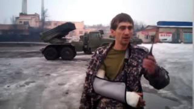 Укропы, это вам за всех мирных!. Батарея РСЗО Град армии ДНР ответила ВСУ.