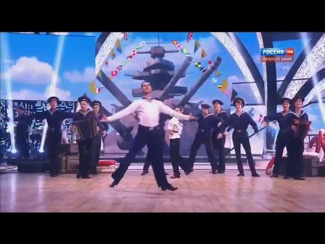 Аделина Сотникова и Глеб Савченко Финал(11из12) Танцы со звездами 25.04.2015 Эх,яблочко