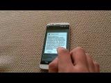 Установка Flash Player на Android 4.4.2 KitKat