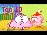 Смешарики 2D лучшее  Все серии подряд - старые серии 2008 г. 5 сезон (Мультики для дет...