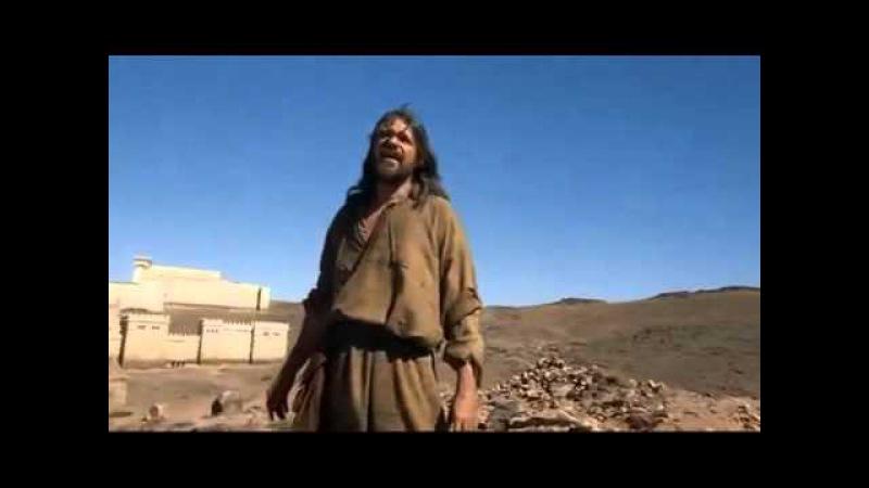 Иешуа,Кадош Ата-Только Ты Свят-Мессианская