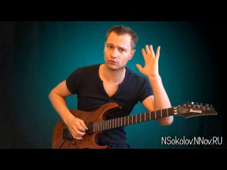 Как делать вибрато и подтяжки на гитаре