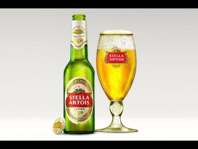 Пивные истории: пиво Стелла Артуа (Stella Artois) 18