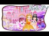 волшебная школа для принцессы мультик игра про принцессу