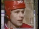 Анне Вески - Песенка о капитане 1983