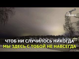(Караоке) Машина Времени (Макаревич Андрей) - Он играет на похоронах и Танцах