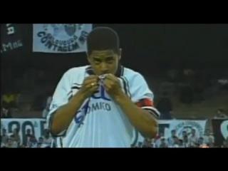 Marcelinho Carioca - Pé de Anjo