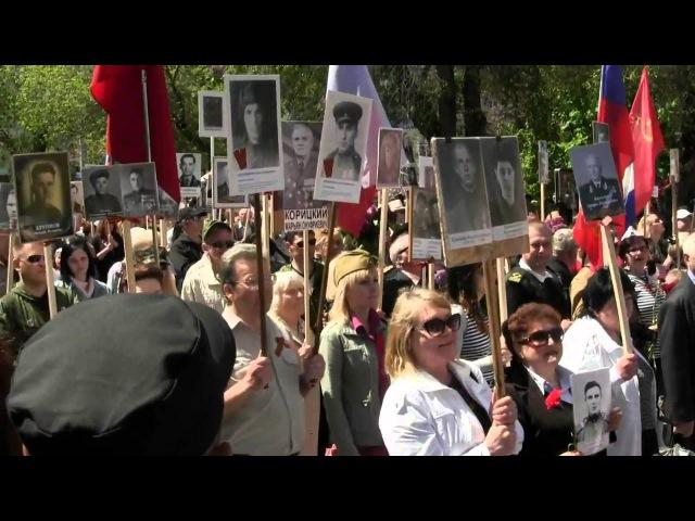 Бессмертный полк в Севастополе (9 мая 2015 г.)