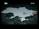 Футбольне задзеркалля Донбасу як у так званих ДНР і ЛНР вмирає футбол