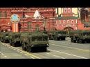Русские идут русский боевой марш
