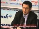 ТАСС уполномочен заявить: Армения