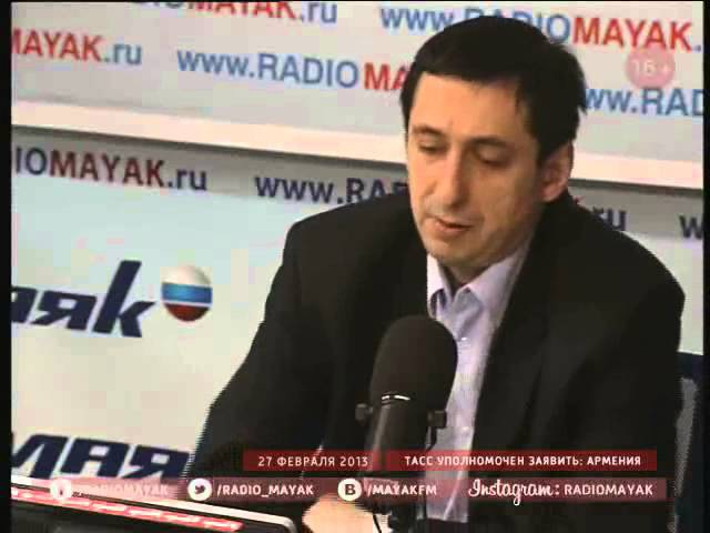 ТАСС уполномочен заявить Армения
