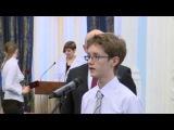 Торжественная церемония вручения паспортов 14 летним гражданам