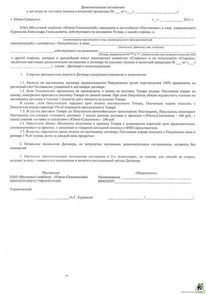 власти Южно-Сахалинска