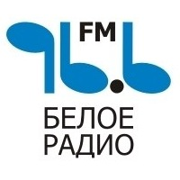 Картинки по запросу Белое радио