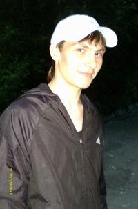 Катерина Алфёрова