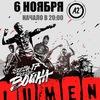 LUMEN | СПб | 06.11 | A2.МИР | 12+