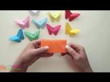 Очень красивые бабочки из бумаги