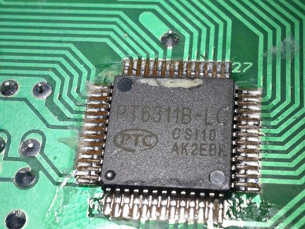 Блок управления ecs dp 01 easy control system инструкция