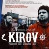 """KIROV (Санкт Петербург) - 7 апреля, """"Граффити"""""""