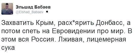 Агрессии России против НАТО не будет, - Минобороны ФРГ - Цензор.НЕТ 9423
