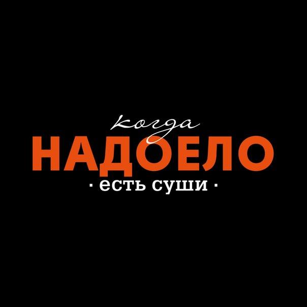 УРЮК •Кутузовский проспект, дом 12• | ВКонтакте