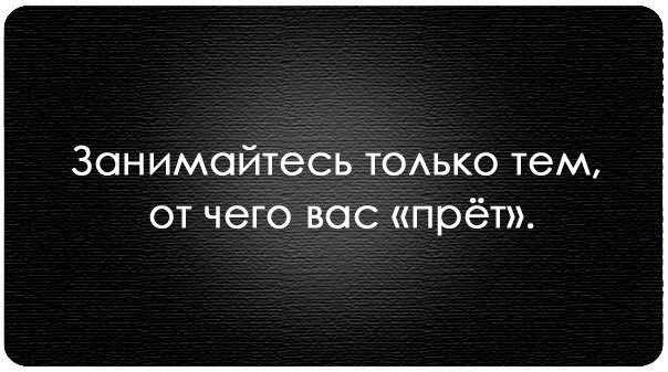по кайфу: