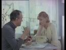 Фрагмент фильма Время для размышлений (1982)