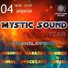 День рождения Mystic Sound Records