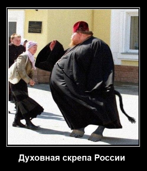 """Священник РПЦ объяснил, как попал на борт """"Адмирала Кузнецова"""": """"Партия сказала: """"Надо!"""" - комсомол ответил: """"Есть!"""" - Цензор.НЕТ 1649"""