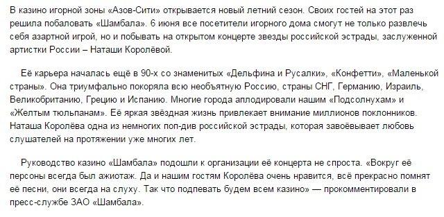 Казино Энтузиаст