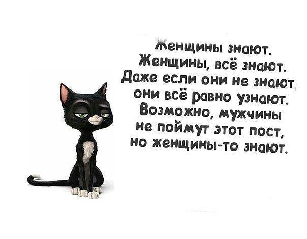 http://cs621929.vk.me/v621929781/2e0e5/11DuynA2dWQ.jpg